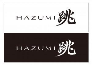 Hazumi_2014_detail_01__jpg72 (1)